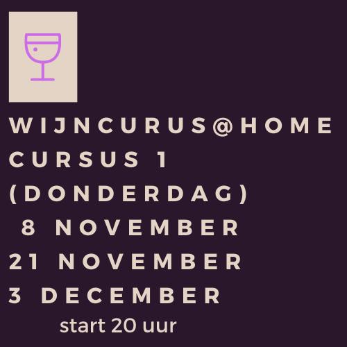 wijncursus @home